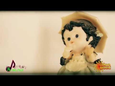 NEENELLO NAANALLE || SHRIDEVI SHELKE || SOME GEETHA || UDAYA MUSIC ||KANNADA HIT COVER SONG