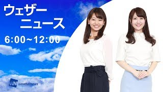 【LIVE】 最新地震・気象情報 ウェザーニュース SOLiVE24 (2018.3.31 6:00-12:00)