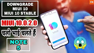 Downgrade Miui 10 Beta    Miui 10 Stable    REDMI NOTE 5    Without Bootloader Unlock / New Tricks