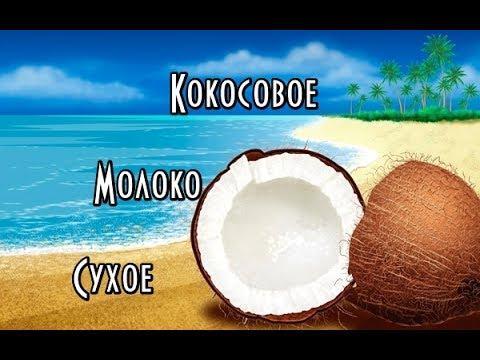 Чизкейк «new york с кокосом». Новое экзотическое звучание традиционного чизкейка «нью-йорк»: кокосовая стружка в сочетании с классическим сливочным вкусом десерта создают летнее настроение независимо от времени года. Подробнее >.
