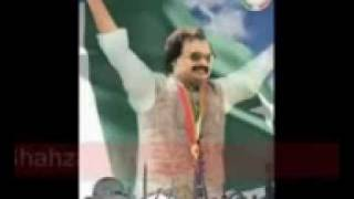 ALTAF REHNUMA MQM NEW SONG
