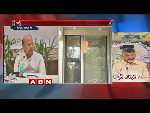 CM Chandrababu Naidu questions Bank Officials about Money shortage in ATMs | ABN Telugu
