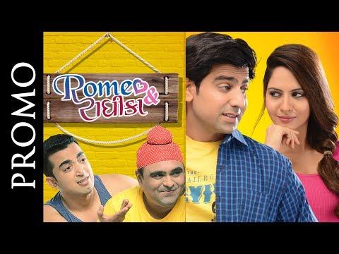 Promo : Romeo & Radhika - Superhit Urban Gujarati Film  2017 - Vidhi Parikh - Tushar Sadhu - Hemang
