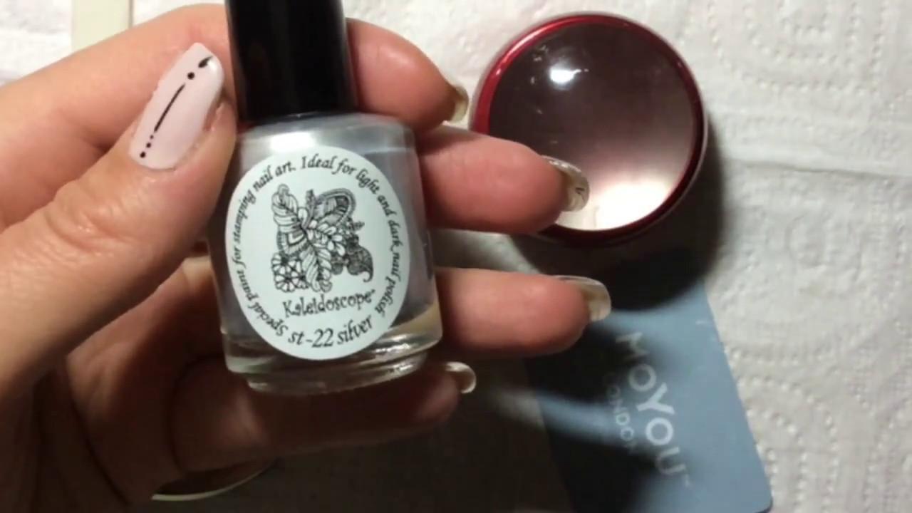 Купить краска для стемпинга №4, 8 мл в интернет магазине patrisa nail по самой выгодной цене, доставка по москве, санкт-петербургу и россии.