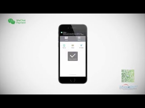 How to bind debit/credit card in WeChat Payment 2016? - YouTube