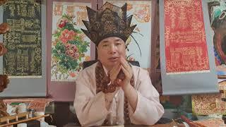 용문정사 정동수법사 ᆢ 영부화전시회-코로나ᆢ피해자돕기 …