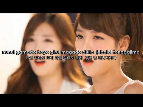 Tara & Davichi - We were in love Karaoke