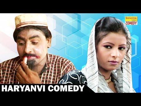 अब तक सबसे बड़ी फिल्म शेख चिल्ली का टुटा तलाक | Shekh Chilli Best Comedy Indian Masala | Video 2017