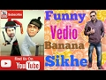 Face Change App Khud se funny video banana sikhe