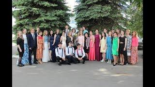 Выпускной в гимназии им Сергия Радонежского. Йошкар-Ола-2017 год