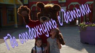 видео Базы отдыха в калужской области с рыбалкой недорого, отдых с детьми в калужской области