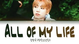 BTS JUNGKOOK (정국) - ALL OF MY LIFE (Lyrics Eng/Rom/Han/가사)