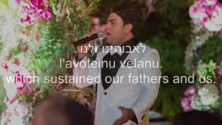 Eli Buzaglo - Ve Hi Sheamda
