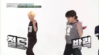 INFINITE Be Mine 2x Faster Version (weekly idol)