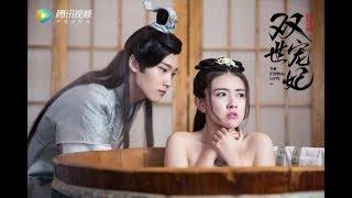 """9 cặp đôi phim cổ trang hot nhất màn ảnh Hoa ngữ 2017 làm fan """"ship nữa ship mãi"""""""