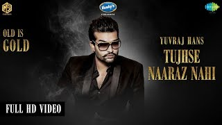 Tujhse Naraz Nahi | Yuvraj Hans | OLD IS GOLD | Music & Sound | Saregama | Episode 13