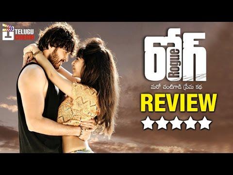 Rogue Telugu Movie REVIEW | 2017 Telugu Movie Reviews | Puri Jagannadh |  Ishan | Mannara Chopra