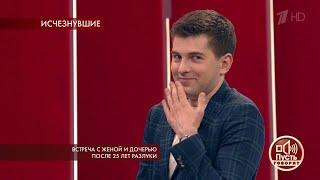 """""""Не улыбайтесь!"""", - героиня программы сделала замечание Дмитрию Борисову. Пусть говорят. Фрагмент вы"""