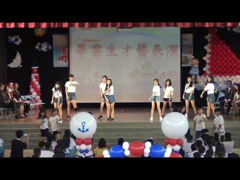1080613 大墩國小第八屆畢業典禮