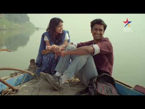 Star Gold Select HD - Tu Kisi Rail Si Guzarti Hai | Masaan