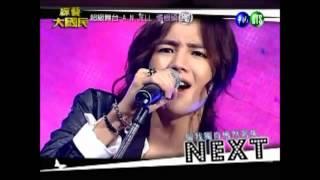 Video 20101009 綜藝大國民_張根碩 1 download MP3, 3GP, MP4, WEBM, AVI, FLV Desember 2017