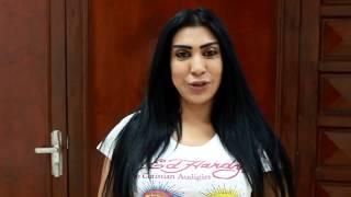 فاطمة عبدالرحيم في مسرحية وبعدين على مسرح كيفان