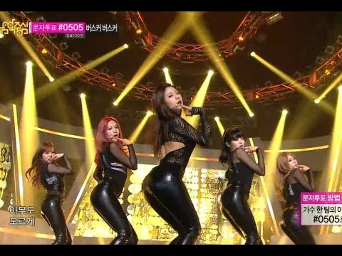 【TVPP】AOA - Confused (Black ver.), 에이오에이 - 흔들려 @ Show! Music Core Live