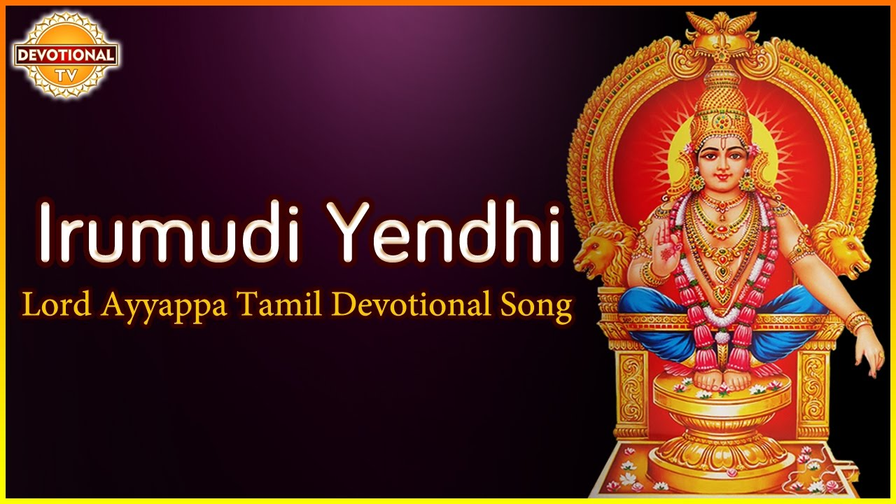 irumudi thangi ayyappa song