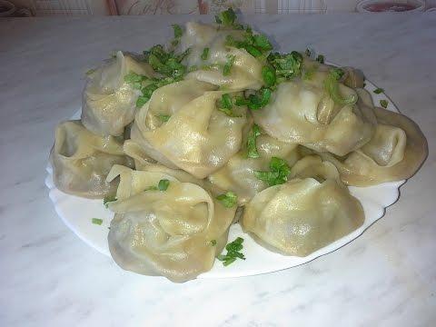 Узбекские манты домашнего приготовления!!!