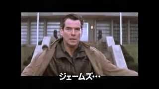007 ダイアナザーデイ DIE ANOTHER DAY