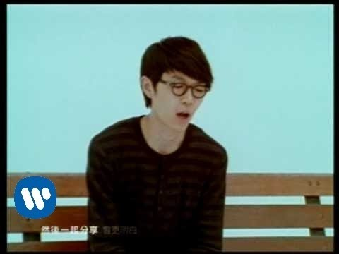 方大同 Khalil Fong - 紅豆 Red Bean (Official Music Video)