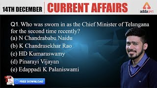 5:00 AM | Current Affairs MCQ | 14 Dec 2018 | UPSC, SSC, RBI, SBI, IBPS, Railway, KVS, Police