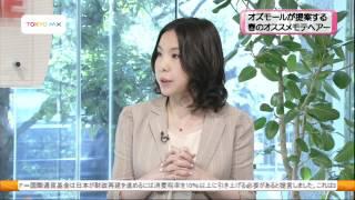 TOKYO MX 「チェックタイム」2012/04/18 放送 春のモテ ヘアー極意.