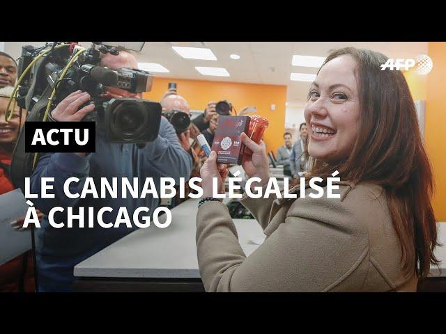 Des clients achètent du cannabis légalisé à Chicago | AFP News