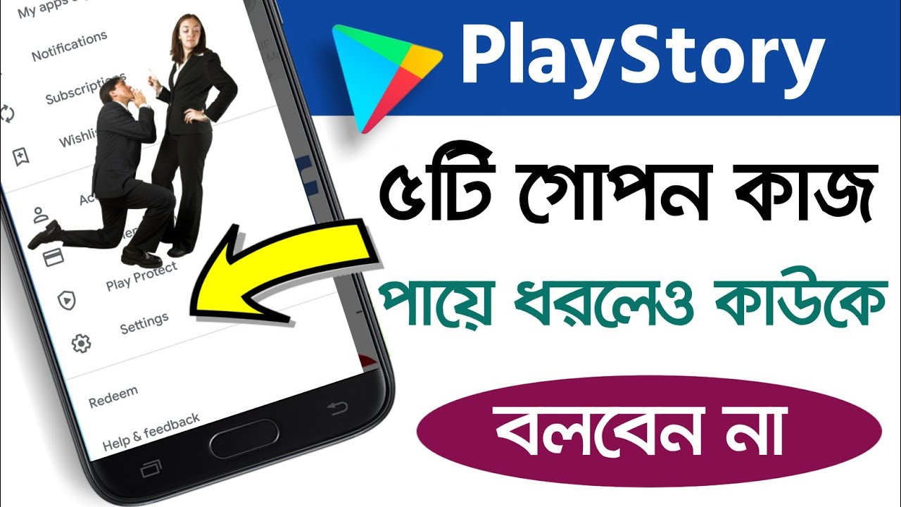 Top 5 Secret Tricks in Google Play Story 2019 You don't know