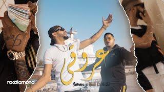 Samara Feat Hedi L'artiste - 3rou9i   عروقي   ( Clip Officiel )