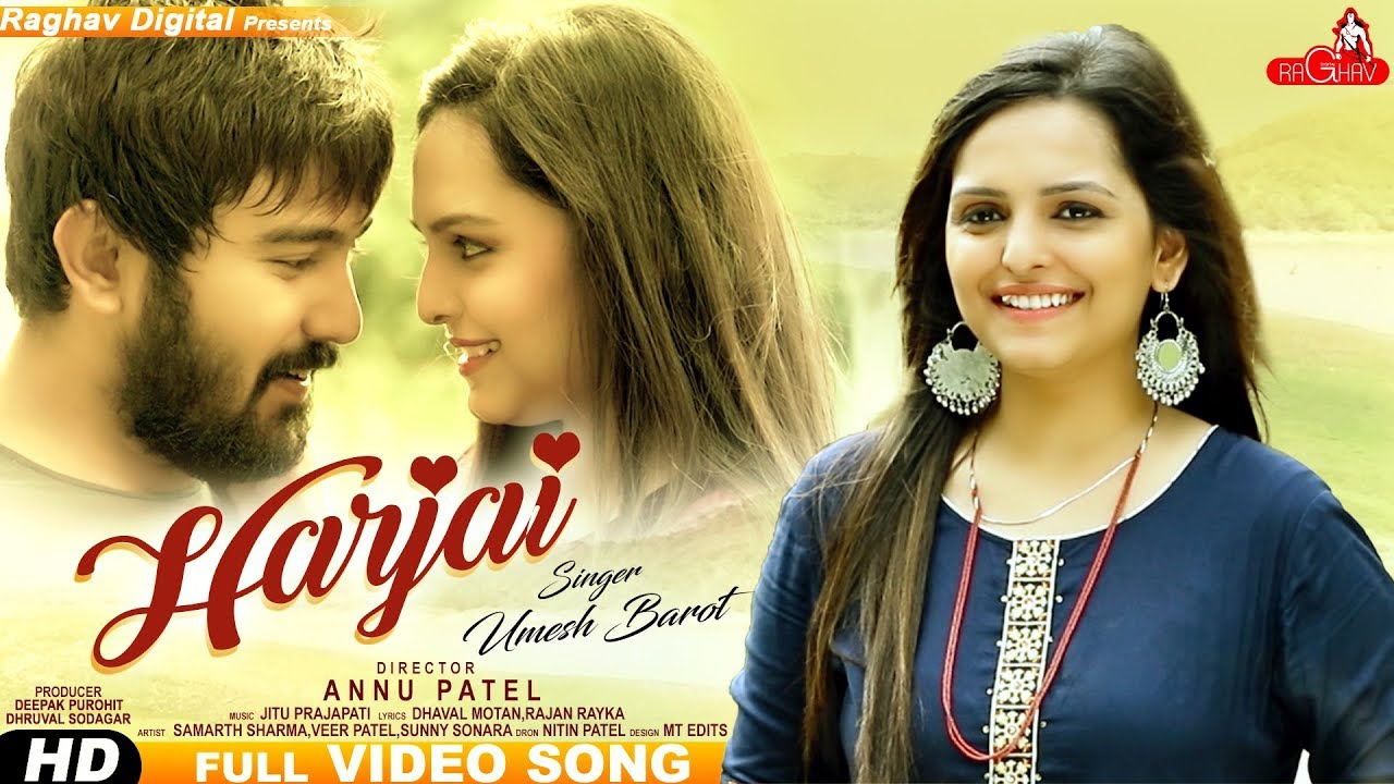 Umesh Barot - HARJAI | New Gujarati Song 2019 | Raghav Digital
