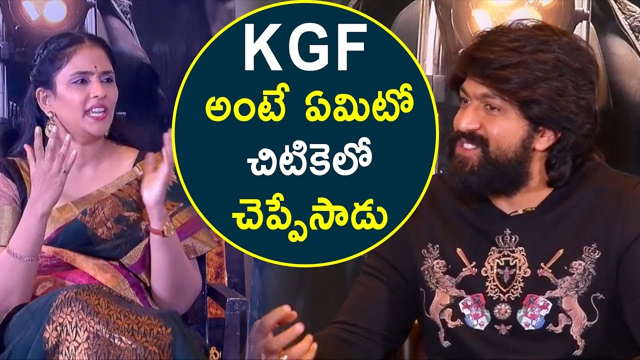 KGF Hero Yash Explaining The Meaning Of KGF Title @ KGF Team Interview |  Bhavani HD Movies