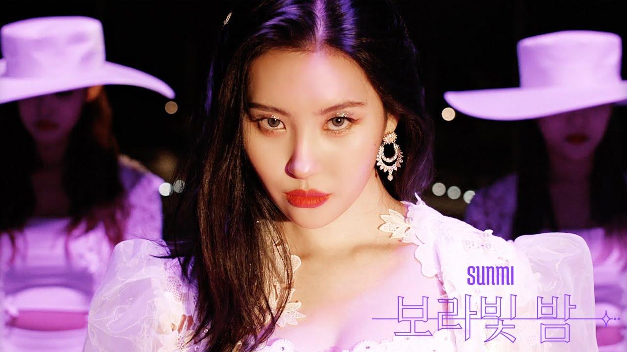 선미(SUNMI) - 보라빛 밤 (pporappippam) Music Video