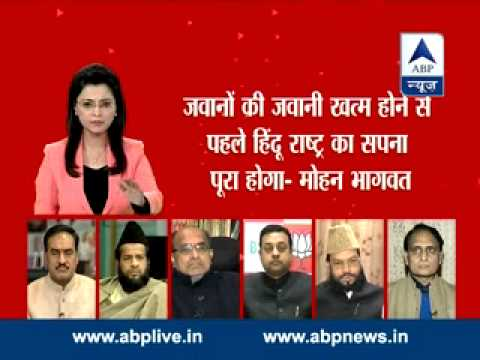 ABP News debate l What does RSS want? Development or Hindu nation