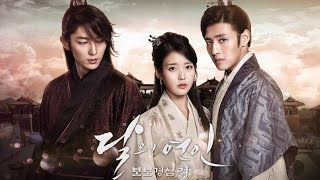Video SBS Moon Lovers Scarlet Heart Ryeo EPS 1 ENG / INDO SUB download MP3, 3GP, MP4, WEBM, AVI, FLV April 2018