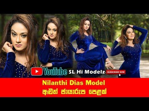 Nilanthi Dias Model Hot Photoshoot 2018