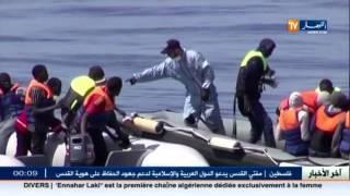 جزائري موقوف بإسبانيا متورط في تنظيم رحلات الموت