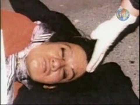 Anal Girl Yemen