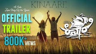Kinaare - Official Trailer | Sathish Raj, Gouthami Jadav | Surendra Nath B R | Devaraj Poojary thumbnail