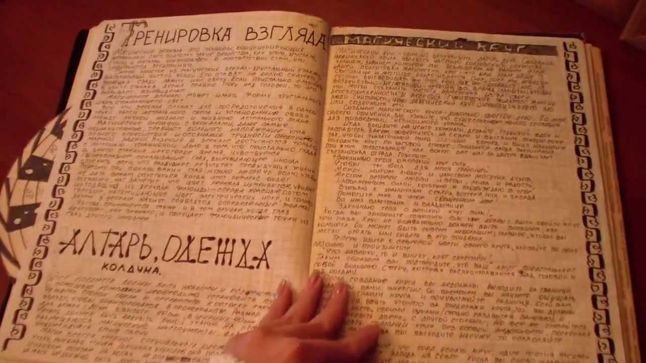 Книга тайник, книга сейф, book safe - YouTube