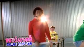 パチテレ「黄昏びんびん物語」番宣その1.