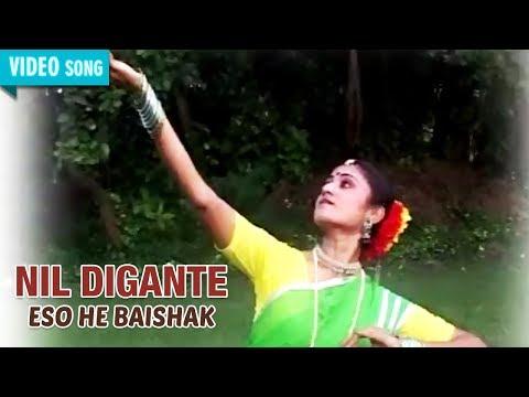 NIL DIGANTE | CHILDREN TAGORE | ESO HE BAISHAK | Bengali Song | Atlantis Music