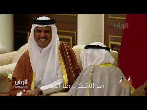 أغنية 'هذي الكويت'