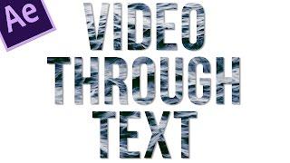 Як заповнити текст з відео в після ефектів - 2 хвилини туц